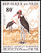 Marabou Stork Leptoptilos crumenifer  1977 Fauna protection 2v set