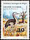 Arabian Bustard Ardeotis arabs  1981 Animals 6v set