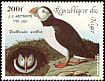 Atlantic Puffin Fratercula arctica  1985 Audubon