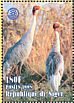 Sarus Crane Grus antigone  1998 Animals of the world, Rotary 9v sheet