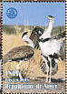 Great Indian Bustard Ardeotis nigriceps  1998 Animals of the world, Rotary 9v sheet