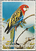 Eastern Rosella Platycercus eximius  1998 Animals of the world, Parrots Sheet