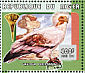 Egyptian Vulture Neophron percnopterus  1999 Birds and ancient relics Sheet