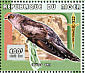 Common Cuckoo Cuculus canorus  1999 Birds and ancient relics Sheet