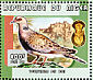 European Turtle Dove Streptopelia turtur  1999 Birds and ancient relics Sheet