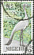 Blue Crane Grus paradisea  1993 Wildlife 4v set