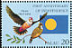 Palau Fruit Dove Ptilinopus pelewensis  1995 First anniversary of independence 4v set