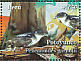 Peruvian Diving Petrel Pelecanoides garnotii  2009 Endangered animals 4v sheet