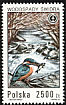 Common Kingfisher Alcedo atthis  1992 Environmental protection 4v set
