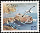 Common Murre Uria aalge  1985 National parks and reserves 4v set