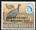 Helmeted Guineafowl Numida meleagris  1966 Overprint INDEPENDENCE... on S Rhodesia 1964.01