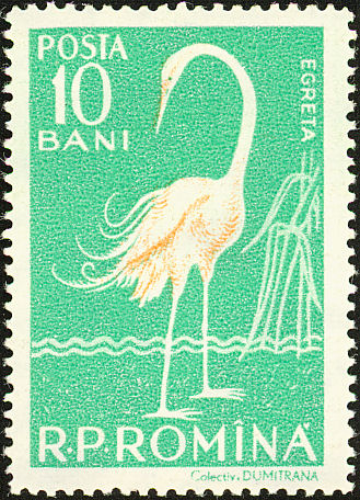 Great Egret Ardea alba  1957 Fauna of the Danube Delta 8v set