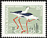 Black-winged Stilt Himantopus himantopus  1968 Fauna of nature reservations 8v set