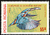 Common Kingfisher Alcedo atthis  1980 European nature protection 6v set