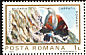 Wallcreeper Tichodroma muraria  1983 European flora and fauna 10v set