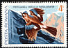 Eurasian Jay Garrulus glandarius  1984 Protection of environment 4v set