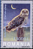 Short-eared Owl Asio flammeus  2003 Owls