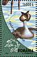 Great Crested Grebe Podiceps cristatus  2004 Birds of the Danube Delta Sheet