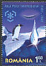 Emperor Penguin Aptenodytes forsteri  2009 Preserve the polar regions and glaciers 2v set