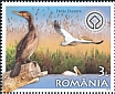 Great White Pelican Pelecanus onocrotalus  2019 Romania, a European treasure 6v set