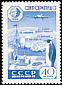 Emperor Penguin Aptenodytes forsteri  1959 International geophysical year 4v set