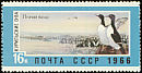 Common Murre Uria aalge  1966 Soviet far eastern territories 7v set