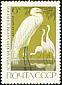 Great Egret Ardea alba  1968 Fauna 6v set