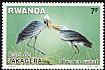 Shoebill Balaeniceps rex  1986 Akagera national park 8v set
