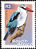 Woodland Kingfisher Halcyon senegalensis  2002 7th definitive series p 13