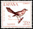 Rufous-tailed Scrub Robin Cercotrichas galactotes  1967 Stamp day