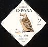 Pharaoh Eagle-Owl Bubo ascalaphus  1974 Stamp day