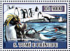 Fiordland Penguin Eudyptes pachyrhynchus  2007 International polar year 4v sheet