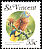 St. Vincent Amazon Amazona guildingii  1989 Definitives