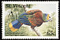 St. Vincent Amazon Amazona guildingii  1989 Wildlife 3v set