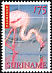 American Flamingo Phoenicopterus ruber  1999 Endangered species 8v set