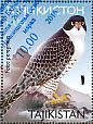 Peregrine Falcon Falco peregrinus  2016 Asian International Stamp Exhibition China 2016 (surcharge)