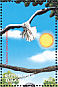 Egyptian Vulture Neophron percnopterus  2000 Wildlife of Africa 8v sheet