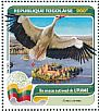 White Stork Ciconia ciconia  2016 Fauna of the world 4v sheet