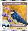 Wire-tailed Swallow Hirundo smithii  2016 Fauna of the world 4v sheet