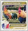 Red Junglefowl Gallus gallus  2016 National bird of France
