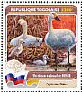 Togo 2016 National bird of Russia