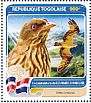 Palmchat Dulus dominicus  2016 Fauna of the world Sheet
