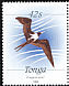 Lesser Frigatebird Fregata ariel  1988 Definitives