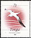 Wandering Albatross Diomedea exulans  1989 Definitives