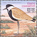 Spur-winged Lapwing Vanellus spinosus  1999 World environment day Sheet