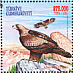 Eastern Imperial Eagle Aquila heliaca  2000 World environment day Sheet