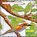 European Bee-eater Merops apiaster  2001 World environment day Sheet