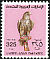 Saker Falcon Falco cherrug  2003 Definitives
