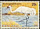 Whooping Crane Grus americana  1993 Endangered species 4v set