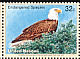 Bald Eagle Haliaeetus leucocephalus  1995 Endangered species 4v set